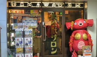 カフェバー・大怪獣サロンにて毎月恒例の「MaxToy限定ソフビ販売会」と3枚回めの「MaxToyソフビ販売女子会」を開催決定!