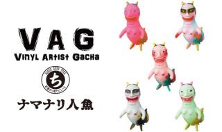 VAG(VINYL ARTIST GACHA) SERIES10 ナマナリ人魚