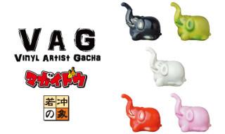 VAG(VINYL ARTIST GACHA) SERIES10 若冲の象