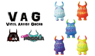 vag-pogola_170201