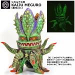 KAIJU MEGURO(arktz限定 蓄光ver.)