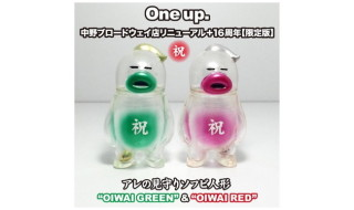 アレの見守りソフビソフビ人形 OIWAI GREEN、OIWAI RED