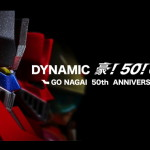 2017年4月14日からショップ・西武・そごうのe.デパートにて待望の「DYNAMIC 豪!50!GO!ーGO NAGAI 50th ANNIVERSARYー」ソフビ通販開始!
