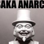 SFBシリーズ 大阪アナーキー