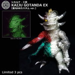 KAIJU GOTANDA EX(蓄光カスタムBB ver.)