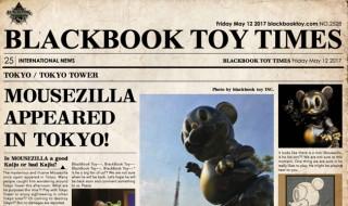 Ron English x BlackBook Toy Darkzilla