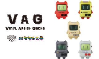 VAG(VINYL ARTIST GACHA) SERIES11 バケタン1号