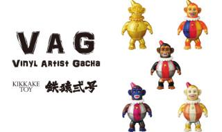 VAG(VINYL ARTIST GACHA) SERIES11 鉄猿弐号