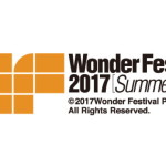 2017年7月30日に幕張メッセで開催の「WF2017夏」sofvi.tokyo的ブースリスト!