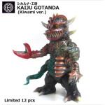 2017年7月9日12時よりショップ・arktz限定のシカルナ・工房製「KAIJU GOTANDA(Kiwami ver.)」を発売開始!