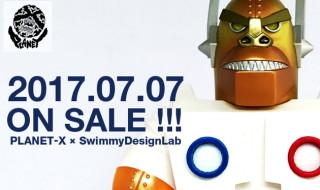 2017年7月7日0時〜2017年7月11日23時59分受付でPLANET-Xの人気者「MECHA GOLIATHON(メカゴライアソン)」の「SwimmyDesignLab限定カラー」を抽選販売!