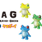 VAG(VINYL ARTIST GACHA) SERIES12 ケロボーイ