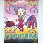 なんとP.P.PUDDINGが個展「exhibition P.P.PUDDING」を香港のショップ・angel abby SPACEで開催! その模様が届けられたので紹介だ!!