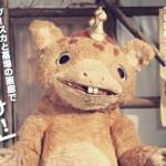 2017年9月14日より墓場の画廊にて『快獣ブースカ』放送終了50年企画「おかえり!快獣ブースカ展」開催決定!