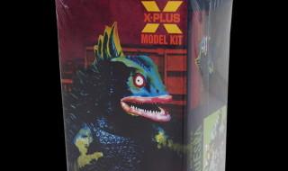 X-PLUSが2017年9月24日開催の「スーパーフェスティバル75」へ出店! そこで恒例の海外キットリスペクト第3弾の「大怪獣シリーズ ゲスラソフビ組立キット」を発売!