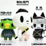 香港で活動するMerry Go Roundが日本のキャラクターデザイナー・ハラダコウヘイ氏のキャラクターをソフビ化! 2016年10月7日からの「Taipei Toy Festival 2017」で発売決定!