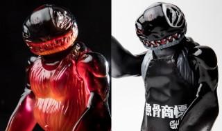 2016年10月7日からの「Taipei Toy Festival 2017」へ魚骨商標が出店! 新たな「変異海獣クジラー」2種を目撃せよ!