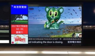 """2016年10月7日からの「Taipei Toy Festival 2017」でBlackBook Toyが「Mousezilla """"GR Marbledzilla""""」を準備中!"""