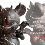 2016年10月7日からの「Taipei Toy Festival 2017」、BlackBook Toy情報第4弾! T9G氏のカスタム「Mousezilla」も登場!
