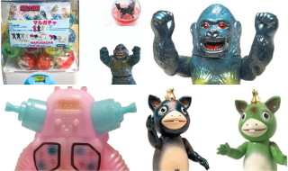 「マルガチャ」「ジャイアントゴリラ450」「キングジョー450 GID」「ブースカ450」と2017年11月3日からの「マルサン玩具まつり2017秋」のマルサンモノは見逃せない!
