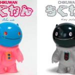 2017年11月12日の「デザインフェスタvol.46」にOne uyp.が参戦! そこで大注目なgumtaro氏の最新作「ちくわん」の新カラー2種を発売!