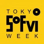 2017年11月18日より渋谷ロフトにて開幕する「TOKYO SOFVI WEEK」の紹介済みソフビ一覧!