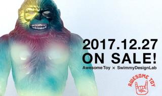2017年12月27日0時〜2018年1月3日23時59分受付でSwimmyDesignLabが、AWESOME TOY製「ビッグフット」の限定版「ルネッサンスゴリラ」を抽選販売!