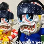 """BlackBook Toyが2018年1月27日〜2018年1月28日受付で「S""""K""""UM-kun Mixed Parts One Off」を抽選販売!"""