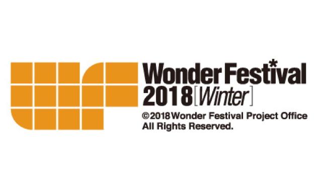 2018年2月18日に幕張メッセで開催の「WF2018冬」sofvi.tokyo的ブースリスト!