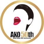2018年4月10日から西武渋谷店 モヴィーダ館にて「デビュー50周年記念『和田アキ子 ART HOBBY EXPO』in SEIBU SHIBUYA」開幕!