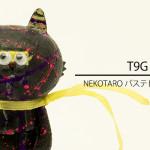 2018年3月31日の「第一回大宮POPカルチャーフェス~メジェドとアルシェ 春のねこ祭り~」にてT9G氏が「NEKOTARO バステトバージョン」を準備中!