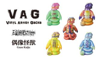 vag-guzo_171201