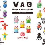 vag-s14_171201