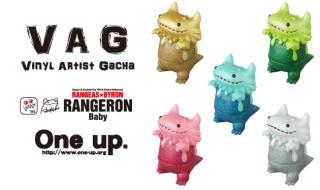 VAG(VINYL ARTIST GACHA)ランジロン(One up.限定スペシャルカラー)