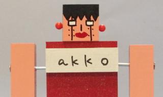 「デビュー50周年記念『和田アキ子 ART HOBBY EXPO』in SEIBU SHIBUYA」にて2018年4月14日より「コレジャナイ・アッコ」を発売開始!