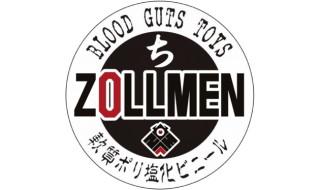 今年も2018年5月5日にまんだらけ主催で開催される「第一回 創作ソフビ決起集会」で「OLLMEN × BLOOD GUTS TOYS」オークション開催!