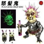 2018年4月26日12時よりショップ・arktzからシカルナ・工房製「怒髪鬼」の新色「M.A.D.シリーズ[Skull-GID]」発売開始!