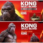 2018年4月20日17時締切で「「キングコング:髑髏島の巨神」コング ソフビスタチュー」の「デラックス版」&「スタンダード版」予約受付中!