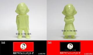 「デビュー50周年記念『和田アキ子 ART HOBBY EXPO』in SEIBU SHIBUYA」にて2018年4月14日より[和田アキ子レジェンドシリーズ]の「古い日記リスペクトVer.」と「スケバンセーラーリスペクトVer.」を発売開始