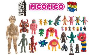 2018年4月28日より怪獣芸術家ピコピコ氏の個展「ピコピコ大博覧会」開催決定! 初日は抽選入店となり2018年4月20日より申込受付開始!