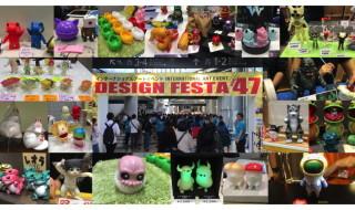 2018年5月開催の「デザインフェスタvol.47」から気になるクリエイターソフビのsofvi.tokyo的レポート!