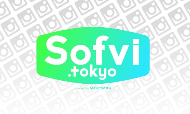 【PICK UP】SOFVI INSTAGRAM Vol.28