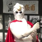 2018年5月30日まで墓場の画廊にて開催された「紅白TVヒーロー大回顧展」に「月光仮面」と「サタンの爪」が光臨!