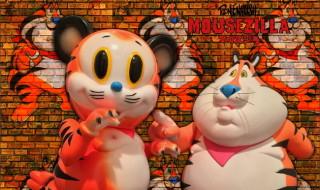 2018年6月22日0時〜2018年6月24日受付でBlackBook Toyが「Tony the Mousezilla」を抽選販売!