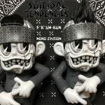 2018年6月24日0時よりBlackBook Toyが「SKUM-kun mono」のバリエーション2種を発売開始!