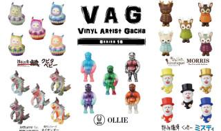 [VAG]第16弾の参加キャラクターを独占スクープ! ラインナップは「クビタベビー」「OLLIE」「カイサンダー」に大注目の「MORRIS」、そして「ミスティ」の計5種!