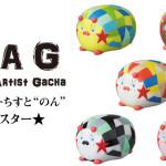 VAG SERIES 16.5 VAG ハムスター★