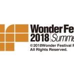 2018年7月29日に幕張メッセで開催の「WF2018夏」sofvi.tokyo的ブースリスト!