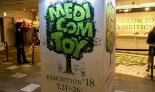 表参道ヒルズで開催された「MEDICOM TOY EXHIBITION '18」のsofvi.tokyo的レポート!