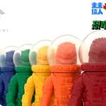 2018年8月25日12時よりショップ・山吉屋にて「未来猿人ヤマキチ 恐竜人ヌタ」の無彩色版を発売開始!